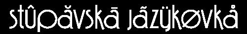 Stupavská jazykovka